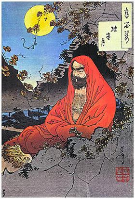 Venerable Bodhidharma
